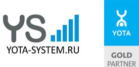 Безлимитный интернет в московской области