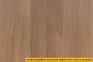 Паркетная доска wood bee